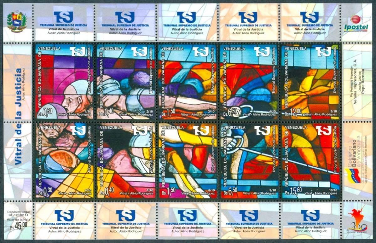 Vitral del TSJ en estampillas de IPOSTEL diseñadas por Alirio Rodríguez