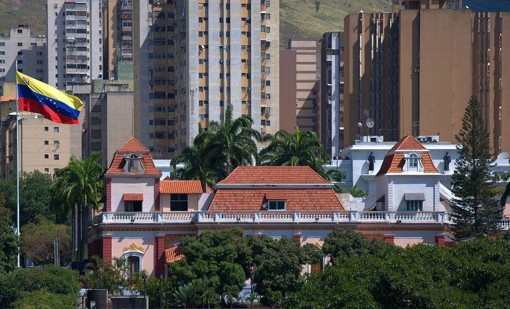 Una oficina en la esquina de Miraflores